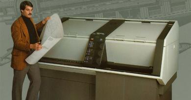 Xerox 2080